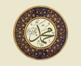 THE FAMİLY TREE OF PROPHET MUHAMMAD SAW