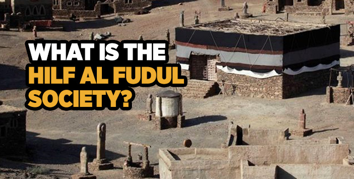 WHAT IS HILF AL FUDUL?