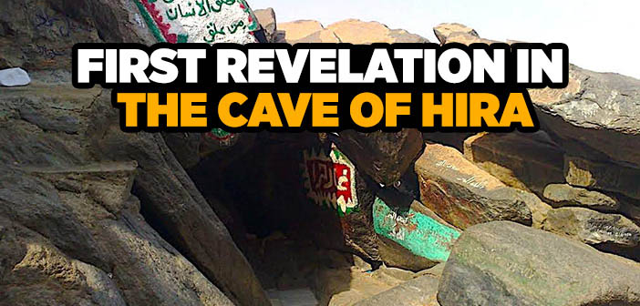 WHERE DID MUHAMMAD'S FIRST REVELATION OCCUR?