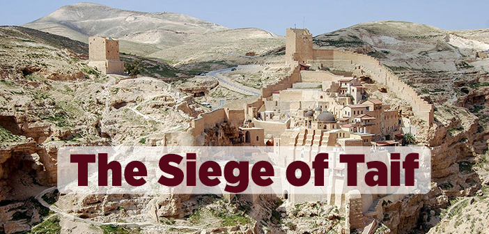 The Siege of Taif