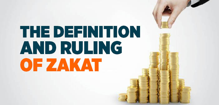 The Definition and Ruling of Zakat (Shafii)